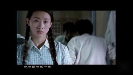 丁香花 - 唐磊