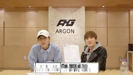 [MAKESTAR]ARGON_11_自我介绍_Yeoun+Roel