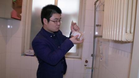灌肠治疗输卵管(岳佰平)送子堂