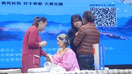 2019.1.5号北京杏林大会参赛