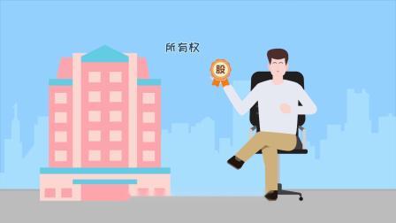 【理财巴士】理财辞典 | 07 股票
