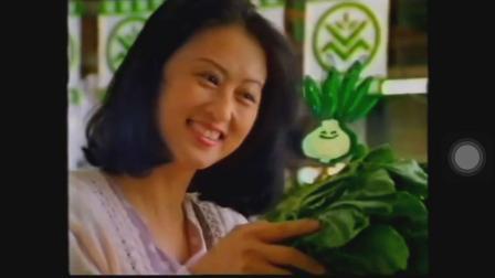 [香港公益广告]选购蔬菜要牢记  优质蔬菜保障你