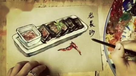 手绘视频-1