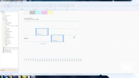 3050软件介绍