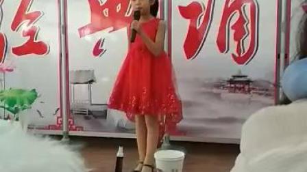 清河县长江小学经典诵读比赛潘巧花