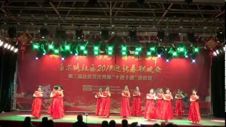 群舞《为你祈祷》是黄石金风舞蹈艺术晨霞舞蹈队参加南京路社区2