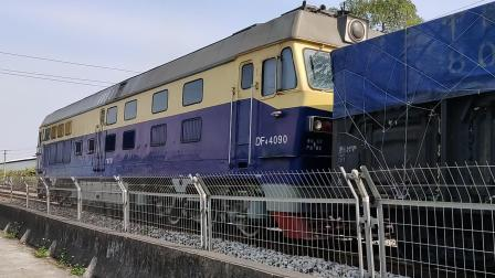 DF4C4090牵引货列通过