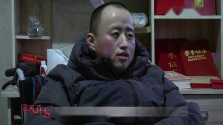 山东卫视公共频道《慈善真情》最美青年:不一样的80后吴石磊