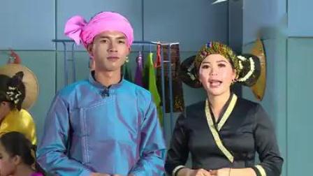 傣族包头方法《女》