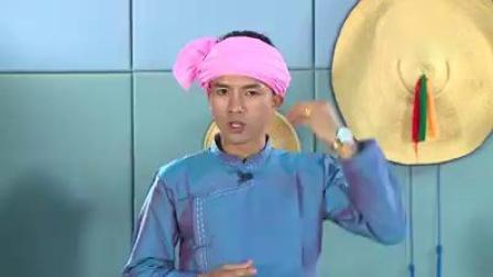 傣族包头方法《男》