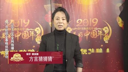 黄绮珊为家乡助力打Call,新的一年为了金曲奖冲鸭!
