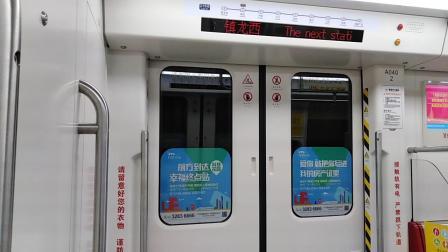 广州地铁21号线镇龙到镇龙西