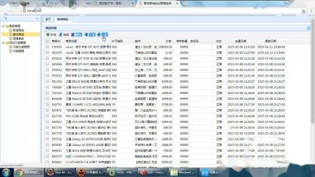 62_显示商品详细详情_后台项目商品同步redis