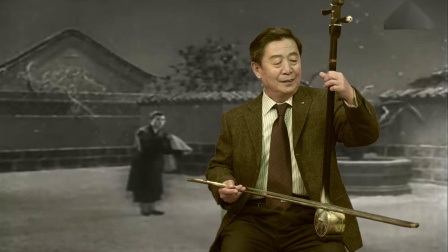 龙口市吕剧团首席琴师杨浩山 坠琴演奏 吕剧《借年》大雪飘飘年除夕