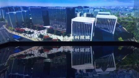 CAVE投影——盐城城市规划展示