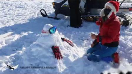 极限狂人风筝滑雪挑战赛