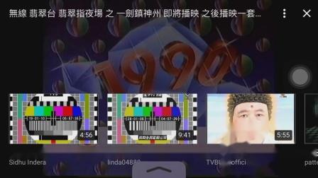 TVB收视指南