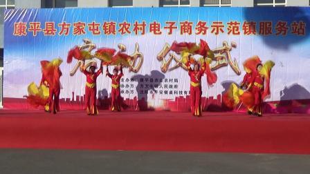 方家镇王家村睦邻阳光舞蹈队《电子商务启动仪式》
