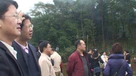 2009年11月14日至15日中山大学生物系85级同学校友日活动及聚会录像