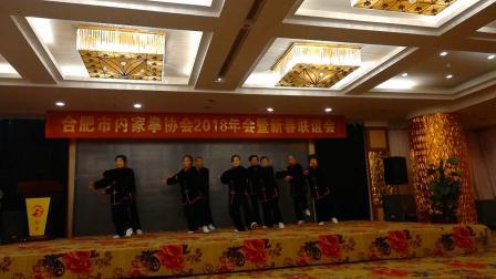 平楼快乐健身队表演八法五步太极拳          2019 1.26