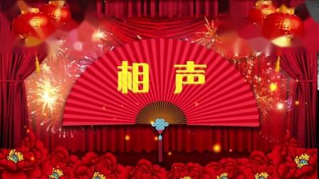 3067513_春晚相声表演节目演出背景视频