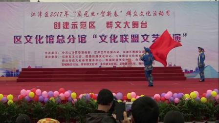 周思萍广场舞系列《说唱脸谱》