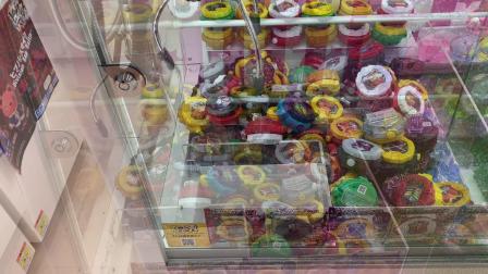 【缪SIR日常】发现了个骑士手表娃娃机 我不管 娃娃机肯定都是套路(疯狂打脸)