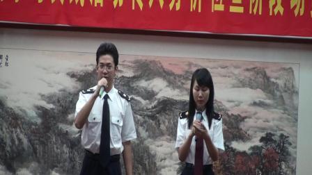 2009年4月30日湛江检验检疫局共克时艰耀检徽演讲