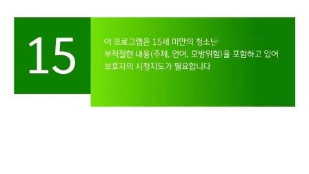 认哥.E164.190126.中字
