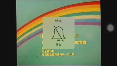 [香港公益广告]1993-促进健康咨询文件