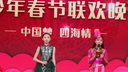 CCTV牛恩发现之旅:小小主持人闪亮成长舞台。北京。