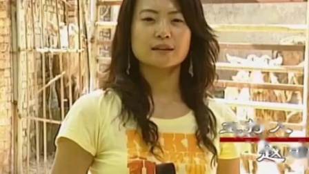 广州金熊养殖-1