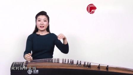 王晶主讲上海音乐学院四级考级曲《灯月交辉》