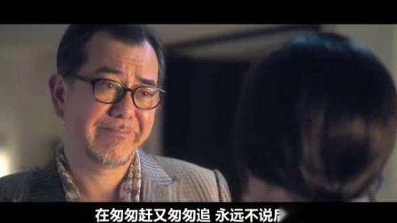 我在12金鴨 粵語版截了一段小视频