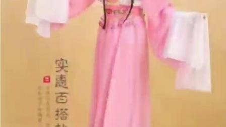 古装汉服女装