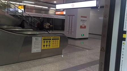 [2019.1]重庆地铁4号线 重庆北站北广场-头塘 运行与报站