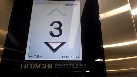 重庆地铁4号线太平冲站无障碍电梯