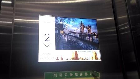 重庆地铁环线海棠溪站无障碍电梯1