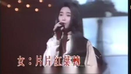 枫叶情《瑞萍~帅哥合唱》
