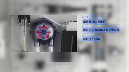 恩德斯豪斯 化学需氧量测量原理(中文版)