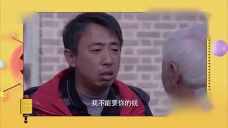 电视剧《温暖的村庄》女儿小提琴配乐片段