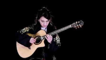 《晴雯歌》叶锐文民谣吉他独奏