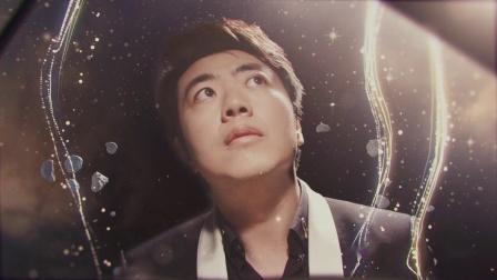 THE one 2018公益钢琴盛典—片头