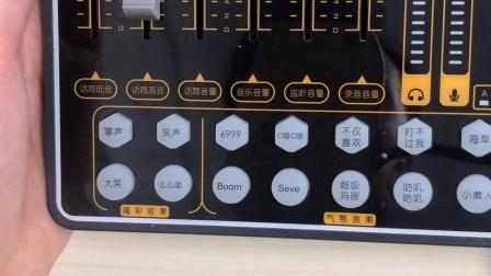 天韵MAX有线版手机端教程(最新2019)