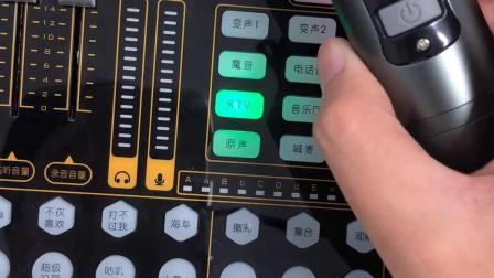 天韵MAX无线版电脑端放歌手机直播教程(2019最新)
