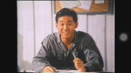 1987-建筑业训练局