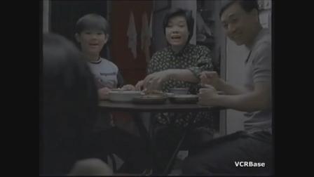 【香港公益广告】1998-生命满希望  前途由我创
