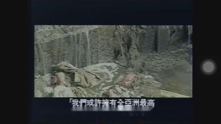 【香港公益广告】1992-污染情况   必须制止