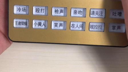 天韵F5声卡电脑端教程(2019最新)