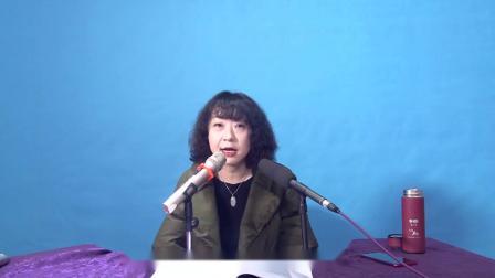 2019星薪法考刑法基础强化张宇琛01